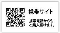 北海道ジンギスカン・豚丼などを携帯からもご注文頂けます。